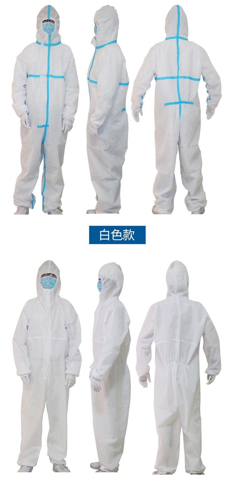 医用防护服bv伟德网址_02