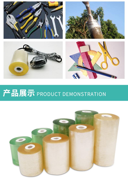 PVC缠绕膜_06
