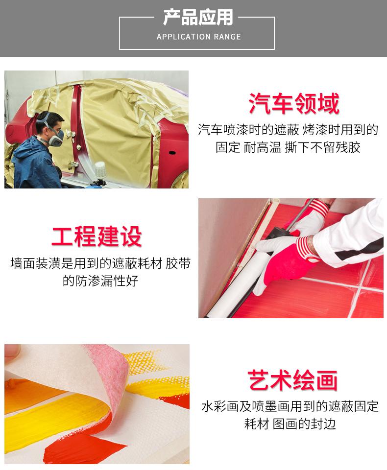 产品应用_01